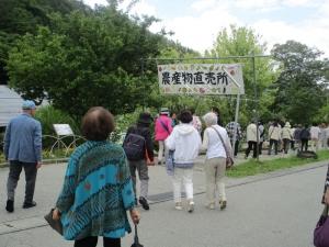 Otsuka_2